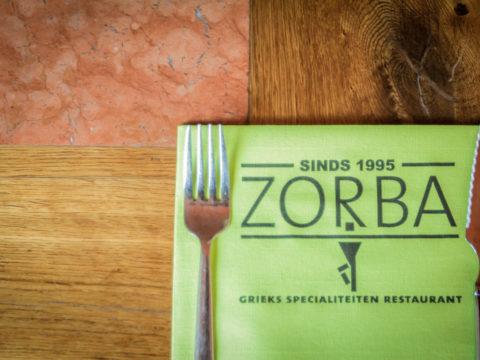 Griek restautant grieks restaurant