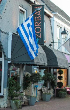 Griekse sfeer grieks restaurant